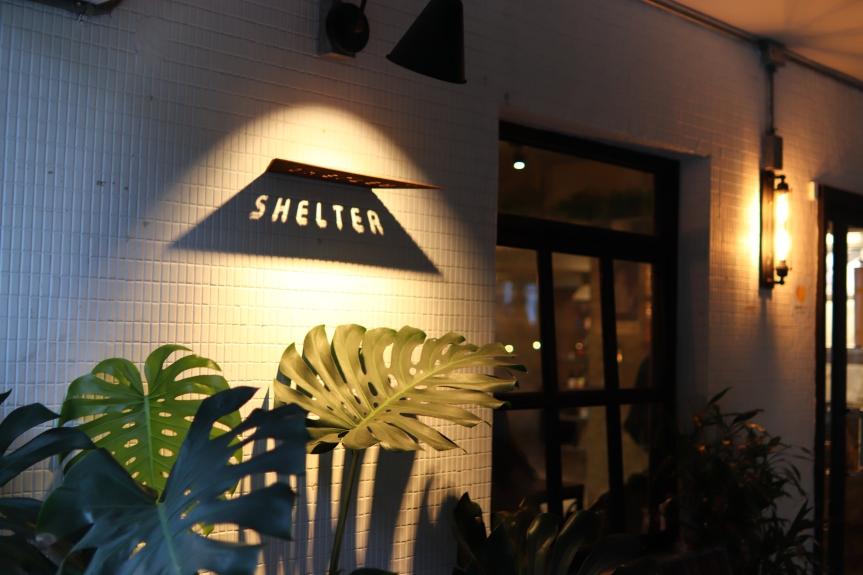 別所shelter 木質與工業風格咖啡廳